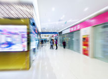 Interior of a shopping mall Stock Image