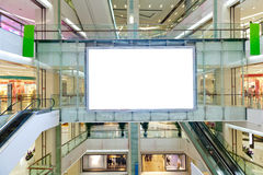 Interior of a shopping mall. Interior corridor of a shopping mall Royalty Free Stock Images