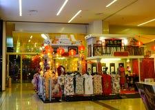 Interior of shopping mall in KL, Malaysia. Kuala Lumpur, Malaysia - Jan 2, 2017. Interior of Suria LCCT Mall in Kuala Lumpur, Malaysia. Kuala Lumpur is a centre Stock Photography