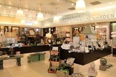 Interior Shot Of Gift Shop,Cleveland Botanical Garden,Ohio,2016 Stock Images