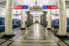 Interior of the St. Petersburg Metro Station Avtovo. Stock Image