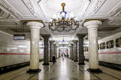 Interior of the St. Petersburg Metro Station Avtovo. Royalty Free Stock Photography