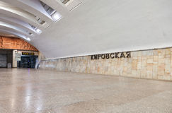 Interior of a subway station Kirovskaya, Samara, Russia Royalty Free Stock Photos