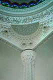 Interior of Sultan Abdul Samad Mosque (KLIA Mosque) Stock Images