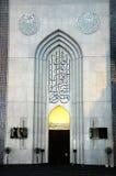 Interior of Sultan Salahuddin Abdul Aziz Shah Mosque a.k.a Shah Alam Mosque Stock Photo