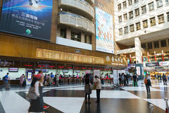 Interior of Taipei Railway Station Royalty Free Stock Photography
