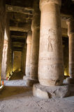 Interior, Temple of Abydos, Egypt. View of the First Hypostyle Hall in the Temple of Seti I at Abydos, Egypt.  The Temple is believed to be on the burial site of Royalty Free Stock Photography
