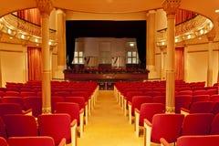 Interior of a theatre. The brilliant interior of a theatre Royalty Free Stock Image