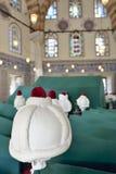 Interior Tomb of Sultan Murad III Stock Photos