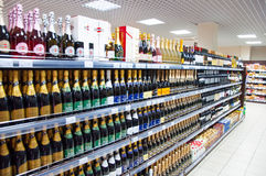 Interior of typical Moscow supermarket in Moscow. Stock Image
