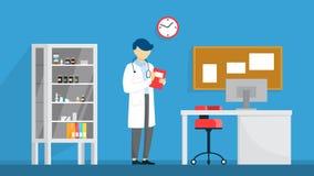 Interior veterinario del sitio de la clínica Tratamiento animal Médico stock de ilustración