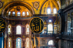 Interior view in Aya Sofia temple in Istanbul Stock Photo