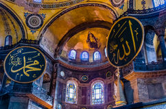 Interior view in Aya Sofia temple in Istanbul Royalty Free Stock Photos