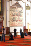 Interior view of Great Mosque (Ulu Cami) Stock Images