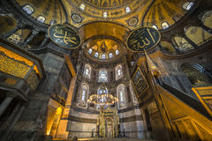 Interior view of Haghia Sophia, Istanbul, Turkey Royalty Free Stock Photo