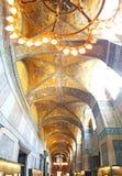 Hagia Sophia Mosque Istanbul Interior Arcs. Interior view of Hagia Sophia Mosque Istanbul Panoramic royalty free stock photo