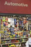 Interior view of a hardware store Stock Images