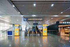 Interior view of the Zhuhai high speed rail station. Zhuhai, DEC 30: Interior view of the Zhuhai high speed rail station on DEC 30, 2019 at Zhuhai, China royalty free stock photos