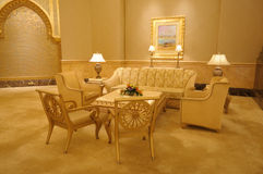 Interiore del palazzo degli emirati Fotografie Stock Libere da Diritti