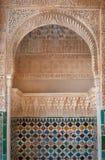 Interiore del palazzo di Alhambra, Granada, Spagna Immagine Stock Libera da Diritti