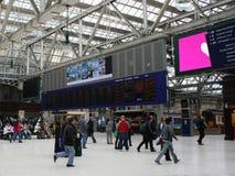 Interiore della stazione ferroviaria Immagini Stock Libere da Diritti