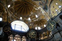 Interiore di Haghia Sophia Fotografie Stock Libere da Diritti