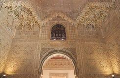 Interiores de Alhambra em Granada, Espanha Fotos de Stock Royalty Free