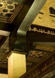 Interiores egípcios da mesquita Imagem de Stock