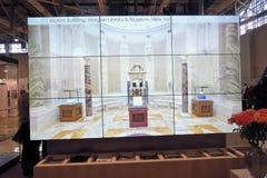 Intermuseum 不同的博物馆节日在莫斯科 免版税图库摄影
