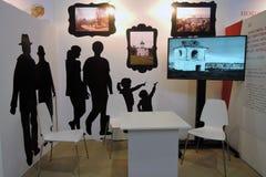 Intermuseum 不同的博物馆节日在莫斯科 库存照片