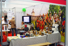 Intermuseum-2013博览会 免版税图库摄影