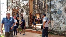 Intern von Afamosa Melaka Stockbilder