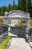 Internal door at the Monastery of Saint Panteleimon Royalty Free Stock Photos