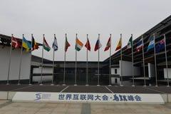 Internationaal de Overeenkomst en de Tentoonstellingscentrum van Wuzheninternet stock afbeelding