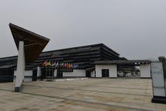 Internationaal de Overeenkomst en de Tentoonstellingscentrum van Wuzheninternet royalty-vrije stock afbeeldingen
