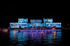 Internationaal Festival Royalty-vrije Stock Fotografie