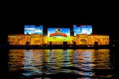 Internationaal Festival Royalty-vrije Stock Afbeeldingen