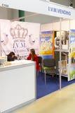 international выставки Стоковая Фотография RF