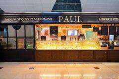 international Дубай авиапорта Стоковое Изображение
