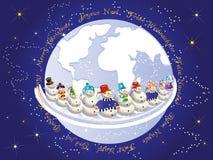 international рождества Бесплатная Иллюстрация