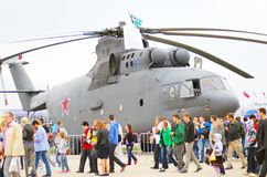 International Aerospace Salon MAKS-2013 Royalty Free Stock Image