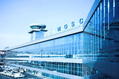 International airport building Royalty Free Stock Image