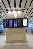 International airport in Hong Kong Stock Photo
