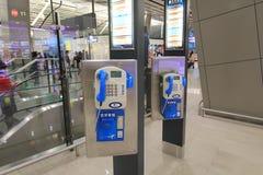 International airport in Hong Kong Royalty Free Stock Photos