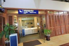 International Airport in Siem Reap Stock Photo