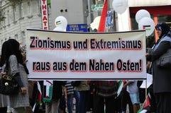 International Al-Quds Day 2015-Vienna. International Al-Quds Day 2015 inVienna. 300 participants walked across the Kohlmarkt and Michaelerplatz to Ballhausplatz Royalty Free Stock Image