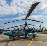 International aviation and space salon MAKS in Zhukovsky, Russia Royalty Free Stock Photos