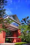 International building. School building in Rikkyo University Stock Photos