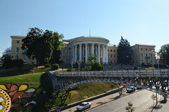 International Center of Culture and Arts (October Palace), Kiev Royalty Free Stock Photos