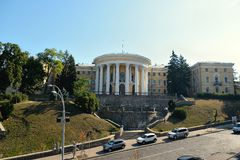 International Center of Culture and Arts (October Palace), Kiev Royalty Free Stock Images